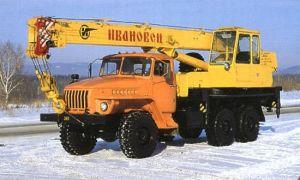 Автокран Ивановец КС-35714-2 17 тонн – параметры и описание
