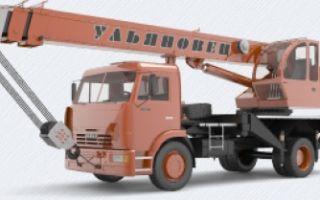 Технические характеристики и описание Ульяновца МКТ-20