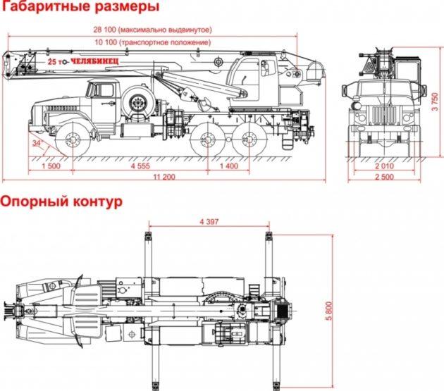 Автокран Челябинец КС-55732