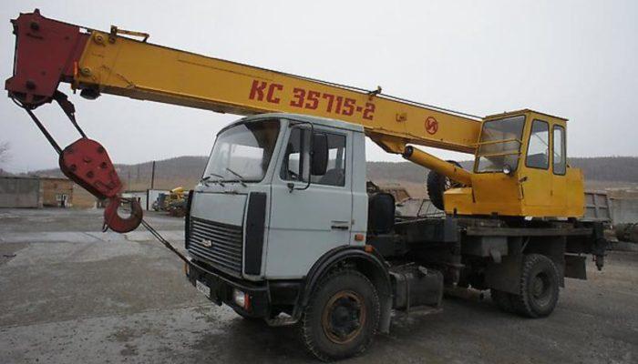 Автокран Ивановец 35715 на 17 тонн
