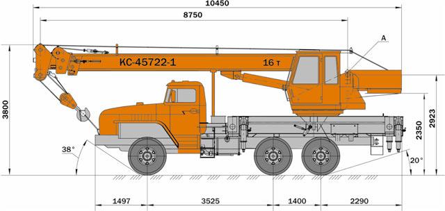 Автокран КС-45722-16т на базе УРАЛ 5557