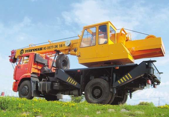 Автокран Угличмаш 3577-3К на шасси КамАЗ-53605