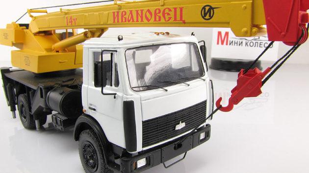 Автокран 14 тонник