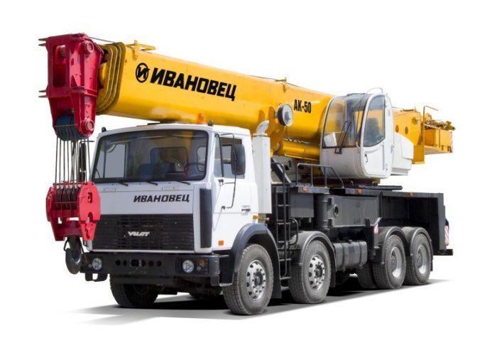 Автокран Ивановец 50 тонн