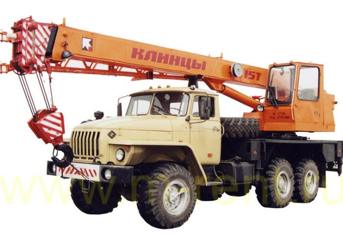 Автокран 15 тонн