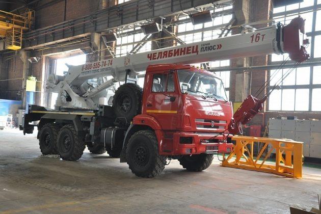 Челябинец КС-45734