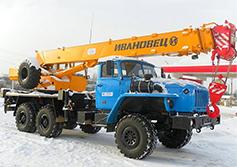 КС-35714-10 ОВОИД