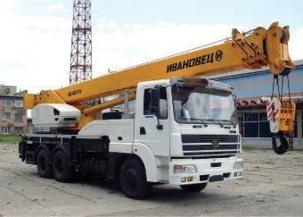 Ивановец КС-54714