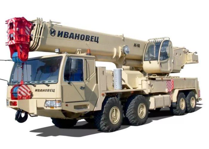 Ивановец КС-6973Б