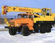 Ивановец 17 тонн