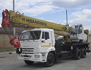 Ивановец 32 тонны
