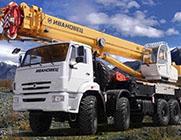 Ивановец 40 тонн
