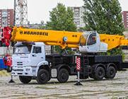 Ивановец 50 тонн