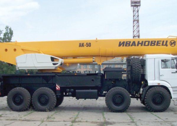 Ивановец КС-65731-2 ОВОИД на шасси КАМАЗ-6560