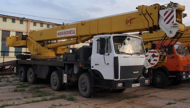КС-6476 Ивановец на шасси МЗКТ-69234