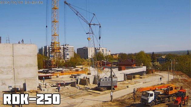 РДК-250 в работе