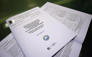 Содержание и статус на 2018 год СП 56.13330.2011