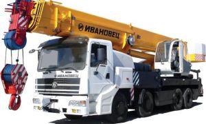 Описание и технические характеристики автокрана Ивановец КС-64714