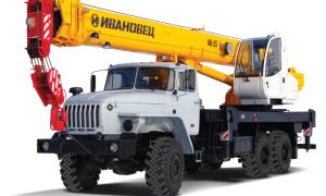 Автокраны Ивановец 25 тонн – все модели