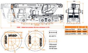 Автокран КАМАЗ Челябинец КС-65711
