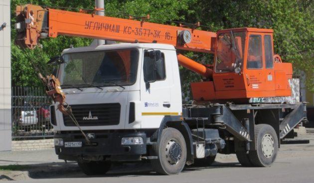 Автокран Угличмаш 3577-3К