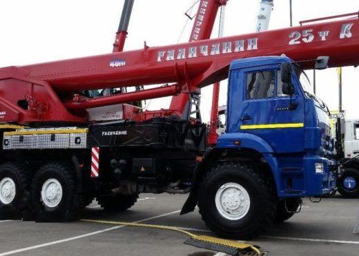 Автокран 25 тонн 40 метров