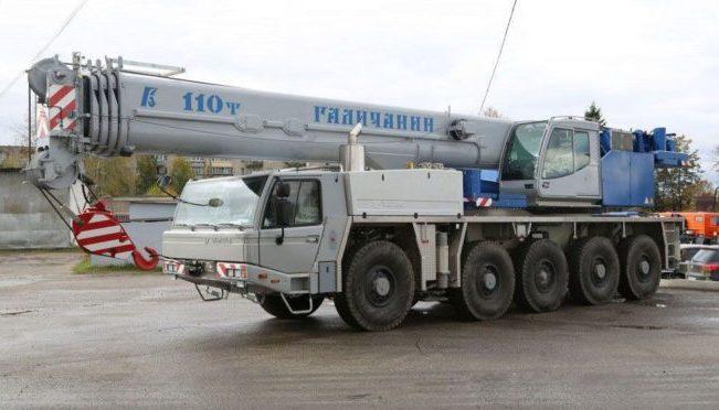 Автокран Галичанин 110 тонн