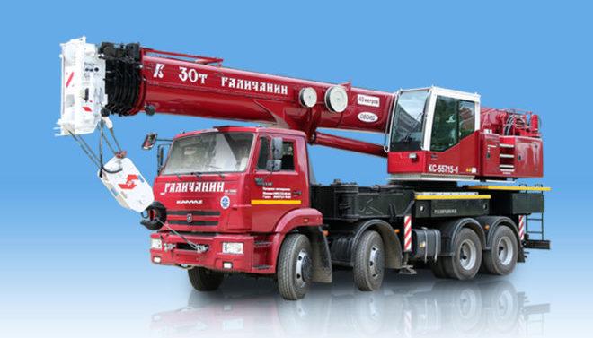 Автокран Галичанин 30 тонн