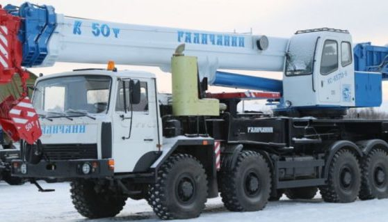 Автокран Галичанин 50 тонн вездеход