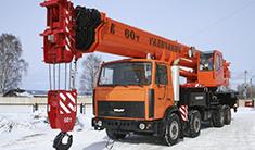 Автокран Галичанин, 60 тонн