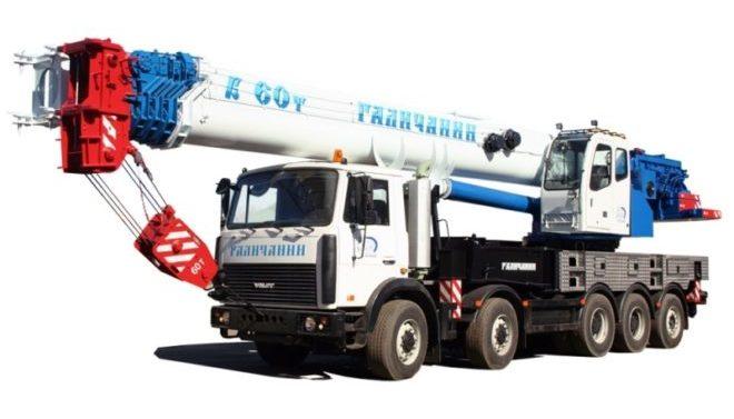 Автокран Галичанин 60 тонн