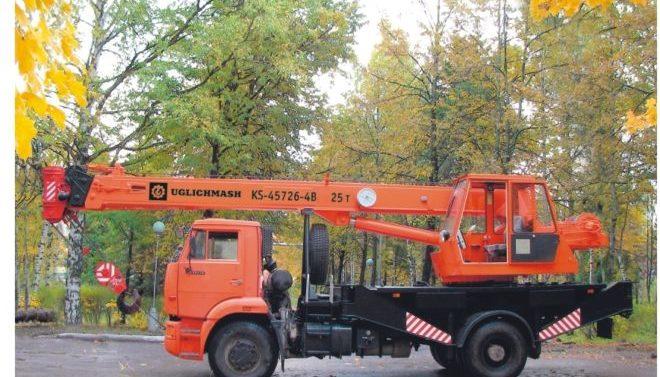 Автокран КС-45726-4 Угличмаш 25 тонн