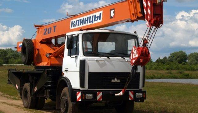 Автокран Клинцы 20 тонн