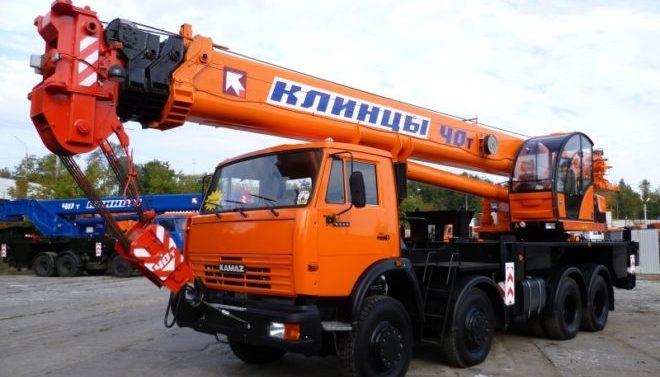 Автокран Клинцы 40 тонн