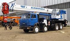Автокран Клинцы КС-65719-1К