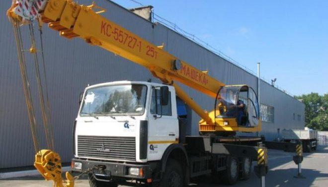 Автокран МАЗ КС-55727-А-12 Машека, 25 т.