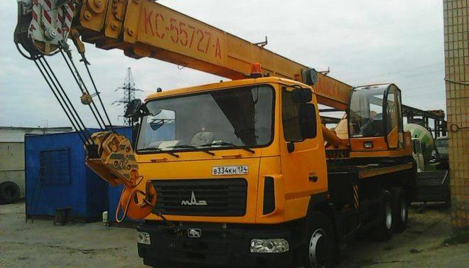 Автокран Машека 12 тонн