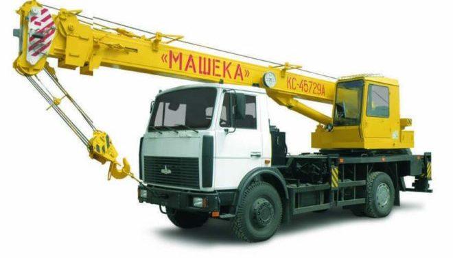 Автокран Машека 15 тонн