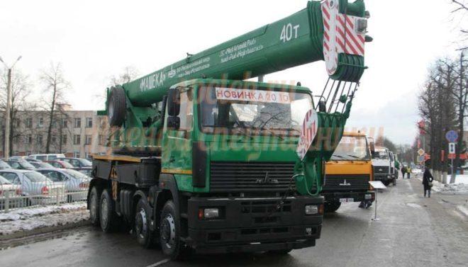 Автокран Машека 40 тонн