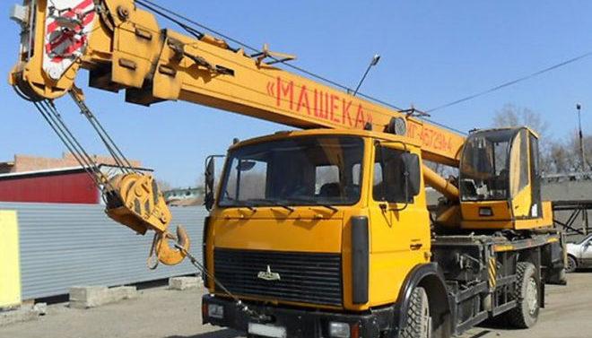 Автокран Машека КС-45729А-4-02 Зубр