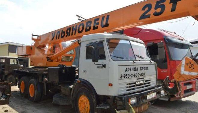 Автокран Ульяновец 25 тонн