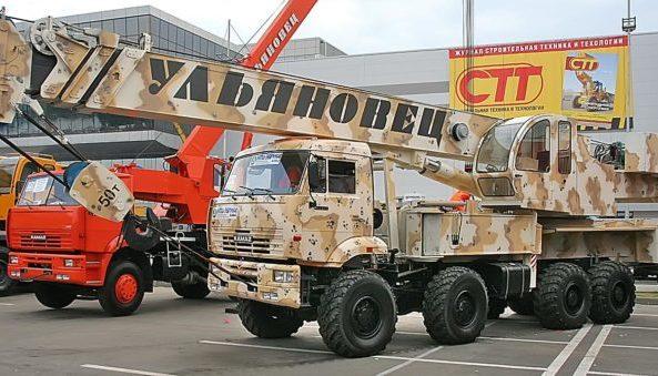 Автокран Ульяновец 50 тонн