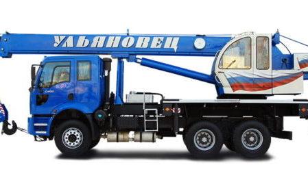 Автокран Ульяновец МКТБ-30.5