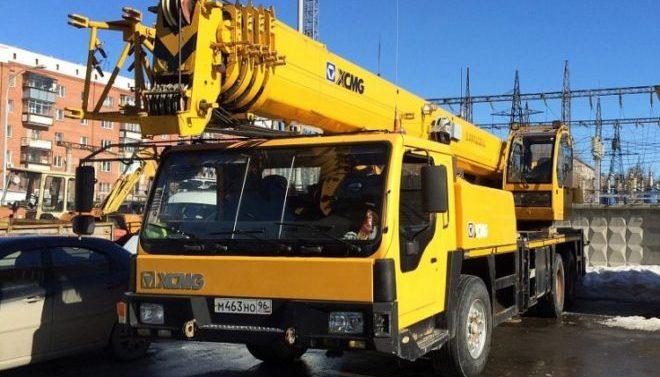Автокран XCMG 30 тонн