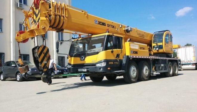 Автокран XCMG QY70KS БУ 70 тонн