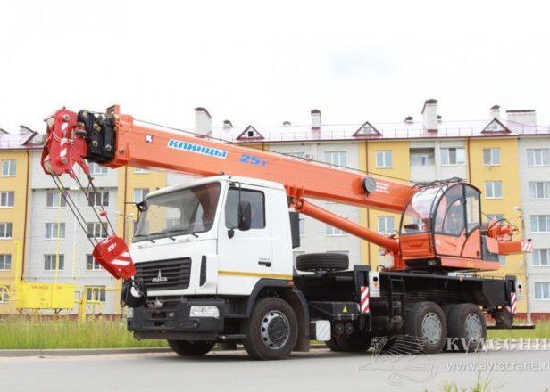Автокраны 25 тонн длина стрелы 28 метров