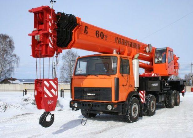 Автокраны 60 тонн