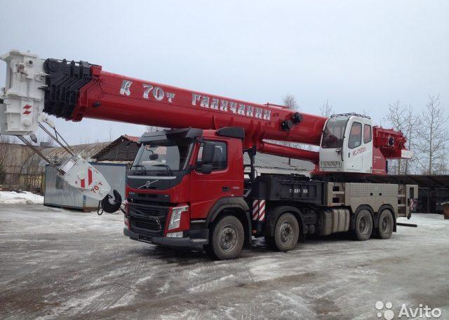 Автокраны 70 тонн
