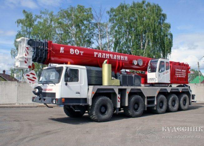 Автокраны 80 тонн