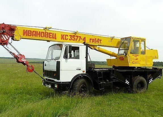 Автомобильный кран «Ивановец» 14 тонн